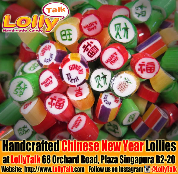 Chinese New Year Lolly Mix by LollyTalk