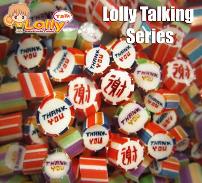 Lolly Talking Series