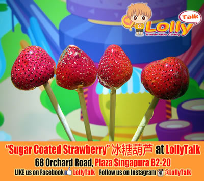 Strawberry lollypops